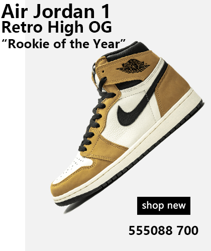 "AIR JORDAN 1 RETRO HIGH OG ""R"